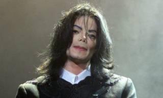 Найдено таинственное завещание Майкла Джексона