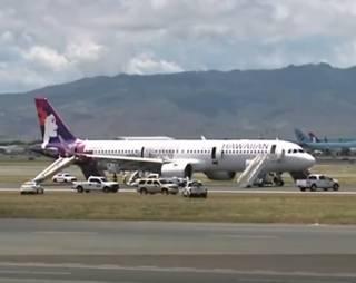 На Гавайях едва не разбился самолет: есть пострадавшие