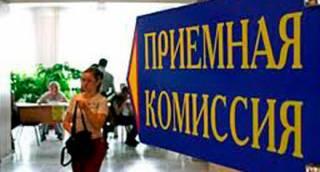 Российские вузы отказываются принимать на учебу выпускников из ОРДЛО