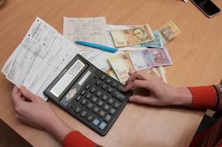 Украинцы будут платить абонплату на всю коммуналку: в Кабмине назвали цены