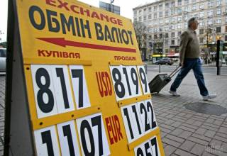 Вспоминая «антинародный режим» Януковича