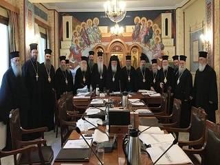 В Элладской Церкви высказались против признания ПЦУ