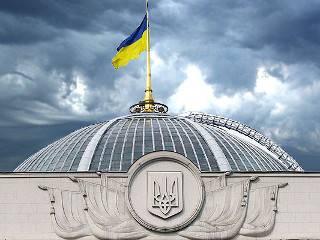 Сегодня исторический созыв Верховной Рады проводит свое первое заседание. Он-лайн трансляция
