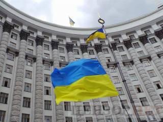 В сеть «слили» полный состав нового Кабинета министров Украины