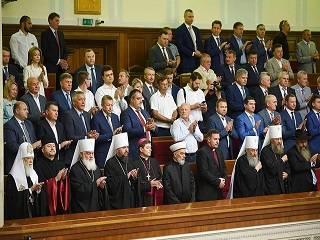 Предстоятель УПЦ стал гостем первого заседания Верховной Рады IX созыва