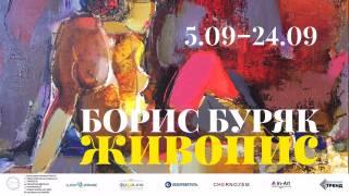 В Киеве покажут работы выдающегося украинского экспрессиониста