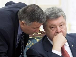 Депутат от партии Зеленского была готова орально удовлетворить Авакова с Порошенко.  А заодно и Луценко с Парубием