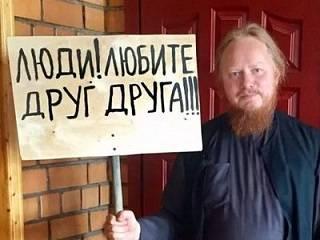 Архиепископ УПЦ - о ненависти в соцсетях