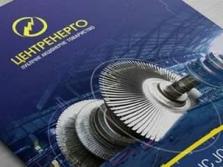 «Центрэнерго» под контролем Коломойского продает энергию себе в убыток, ‒ СМИ