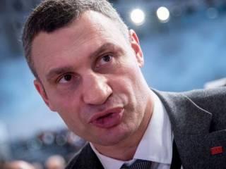 Кличко «погнали в шею» с должности главы КГГА. Он уже отреагировал