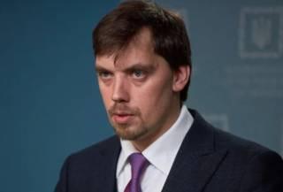 Новый премьер дал украинцам пять громких обещаний