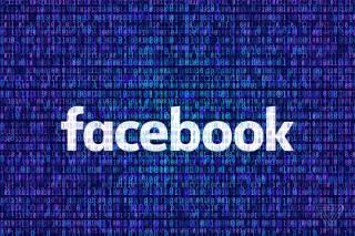 В Facebook запустили пикантный сервис. Скоро он появится и в Украине