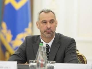 Новоявленный Генпрокурор Рябошапка взял себе в замы скандально известную личность
