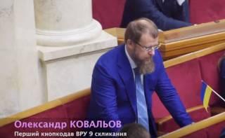 Первый кнопкодав в новой ВРУ оказался мажоритарщиком, обвинявшим украинские власти в обстрелах Донбасса