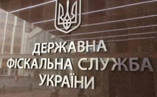 Днепропетровские фискалы три недели держали бизнесмена в плену, а теперь предлагают за него $ 20 тыс., - СМИ