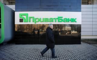 После встречи Зеленского с Коломойским в центральном офисе Приватбанк начался обыск