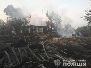 Нерадивый сосед сжег три дома и пять автомобилей на Киевщине