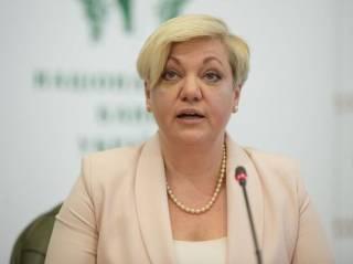 Правоохранители нагрянули с обыском в киевскую квартиру Гонтаревой, в которой никто не живет