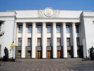 Депутаты дружно разогнали Центризбирком, сделавший их депутатами