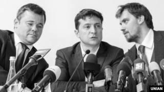 ЗЕкономические фантазии: окончательная распродажа в связи с ликвидацией?