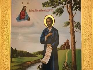 В Десятинный монастырь 24 сентября прибудет икона с частицей мощей Симеона Верхотурского