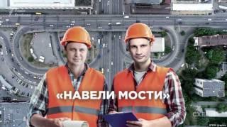 Достижения Виталия Кличко или как можно потерять имидж чемпиона в глазах киевлян