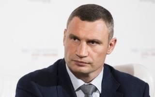 Непубличная команда Киевского городского головы