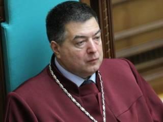 Новым председателем Конституционного суда Украины стал «человек Януковича»