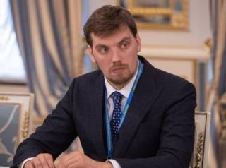 Новоявленный премьер Гончарук возмутился «сливом» компромата на себя любимого