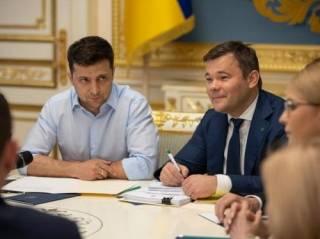Подчиненные Богдана получили выговоры за «неслучайную» встречу Зеленского в Днепре