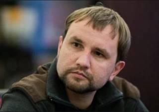 Вятровича уволили из Украинского института национальной памяти