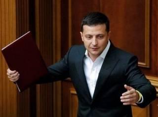 Зеленский внедрил новую судебную процедуру для чиновников-коррупционеров
