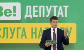 «Зеленый принтер поломался». Почему «Слуга народа» проваливает голосование законопроектов президента