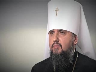 Епифаний заявил, что без помощи украинской власти ПЦУ бы не возникла