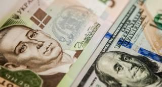 Прогноз курса валют: упадут ли евро и доллар еще больше?