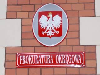 В польской прокуратуре объяснили, за что задержали бывшую жену Князева