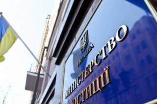 Минюст обеспокоен попытками пересмотра мирового соглашения с Philip Morris Ukraine, – СМИ