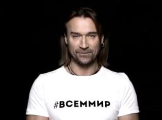 Популярный украинский певец вместе с россиянами сделал «шаг к миру»