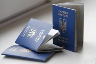 В Украине могут разрешить двойное гражданство