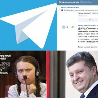 «Фраза» запустила telegram-канал «Авторская аналитика»