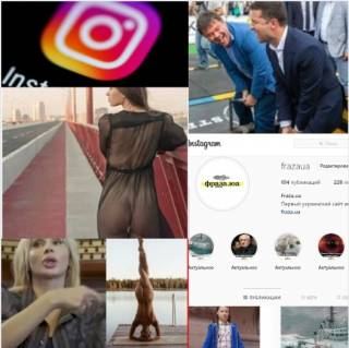 «Фраза» запустила Instagram-канал
