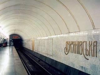 В киевской подземке неадекват бросался с ножом на пассажиров