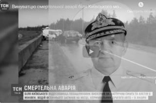 Почему Андрей Авдеенко гуляет на свободе?
