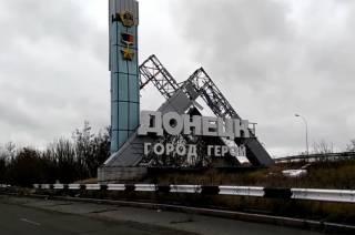 Самопровозглашенные ДНР и ЛНР решили провести собственные переписи населения