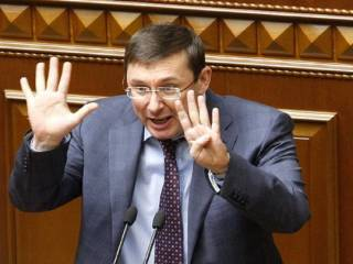 ГБР начинает копать под Луценко из-за игорного бизнеса
