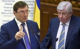 Эксперт: Шокин и Луценко – главные «козыри» в игре Дональда Трампа