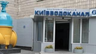 В Киеве активизировались мошенники-«коммунальщики»