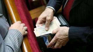 Депутатам выдали первую зарплату. Стало известно, кто получил больше всех