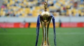 Кубок Украины по футболу: «Динамо» сыграет с «Шахтером» в первом же раунде