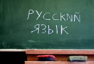 В следующем году в Украине ликвидируют все русскоязычные школы